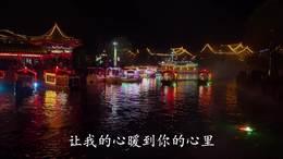 微雨夜游恼包村