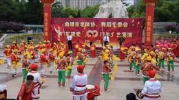 2021曲靖市庆祝建党100周年文艺展演