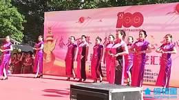 清水社区旗袍秀