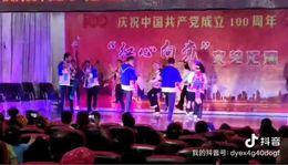 东华镇庆祝中国共产党成立100周年 红心向党文艺晚会表演  大三弦