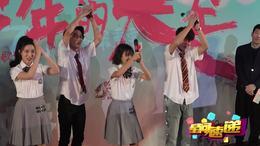 《燃野少年的天空》首映 彭昱畅率领燃野少年挑战青春歌舞片