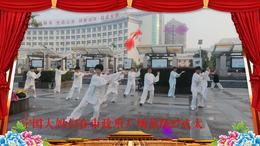 宁国大妈们在政府广场晨练27式太极拳