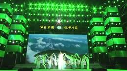 黄艳首唱歌曲《绿水青山》Live版