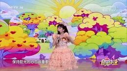 歌曲《阳光的味道》Live版 潘月剑作词 王龙作曲 王紫清演唱