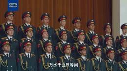 俄红旗歌舞团演唱《长征》