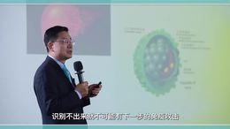 第十二节、肝脏疾病预防及个性化方案(上)