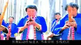 楚雄市民间艺术传承人 李发富 芦笙制作 东华路上村彝医