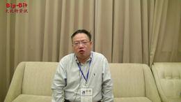 采访必易微电子 2021第二届宁波家电技术研讨会