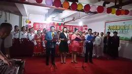 尚和园小区业主喜迎国庆72周年文艺汇演——牛气冲天录制