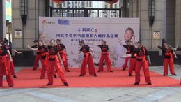 20210929铁兵大院艺术团舞蹈《中国脊梁》