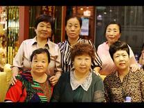 天宝山退休人员 庆祝九三 聚会