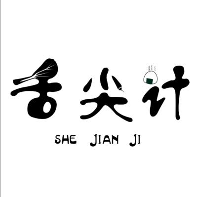 火遍整個中國的菜品