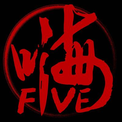 电影嗨FIVE