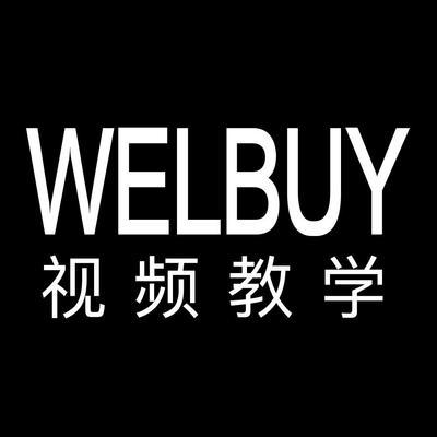 WELBUY