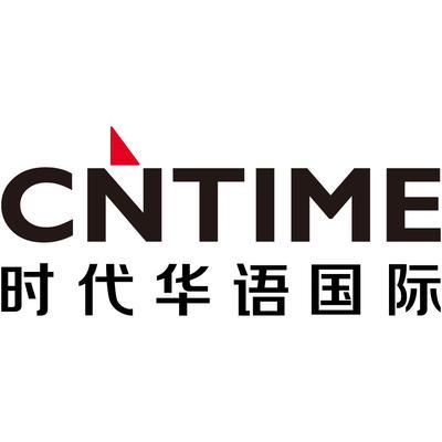 北京时代华语国际传媒股份有限公司