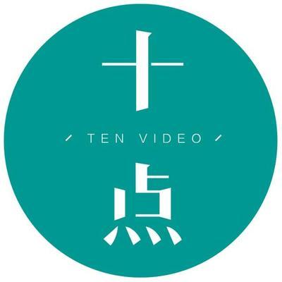 十点视频TV