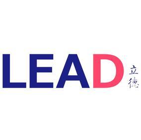 LEAD立德领导力