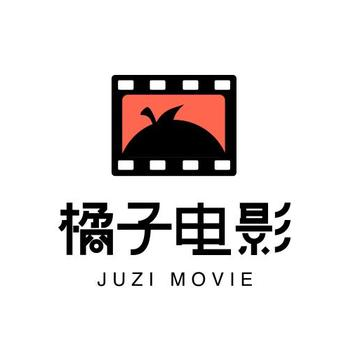 橘子電影Movie