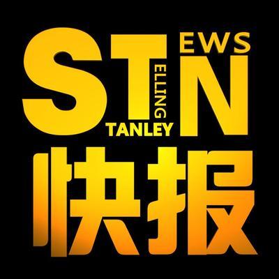 STN工作室