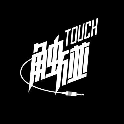 Touch音乐