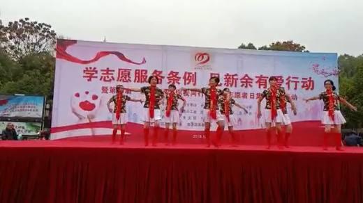 钻妍轩广场舞_水月亮