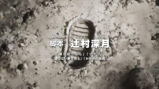 《哆啦A梦  大雄的月球探测记》PV2