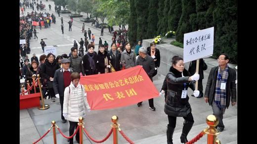 重庆知青公会11.27祭奠英烈活动
