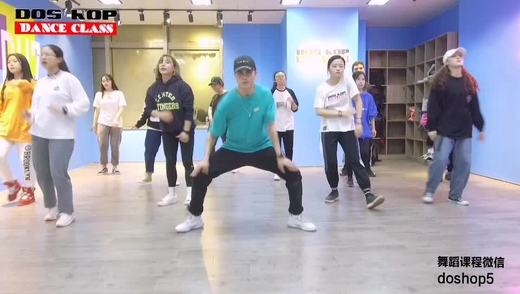 上海舞蹈班doshop