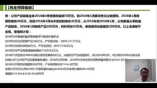 服务业财务会计_服务业会计科目表_家政服务业会计科目