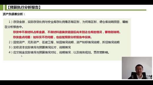 商业会计学院_商业会计教材_商业会计怎么样