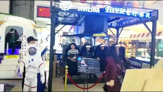 银河幻影VR  西乡时代城登陆月球中!