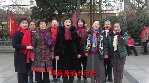 女声小合唱:为女民兵题照