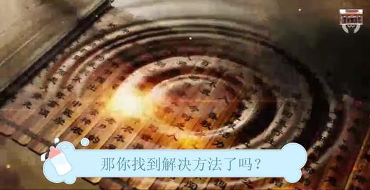中国风中医国粹养生片(脑鸣)