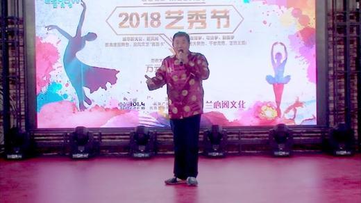 孙金龙在《2018艺秀节》演唱的《赵氏孤儿》
