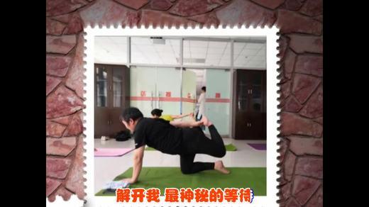 黄老师练瑜伽