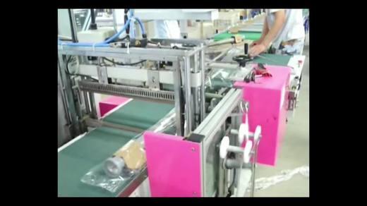 长圆管 中速包装机 全自动包装机