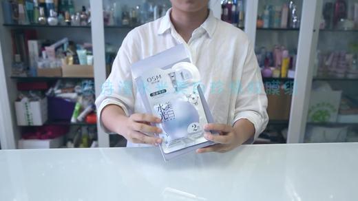欧诗漫美白——水光美白珍珠双膜组【吸附力小实验】