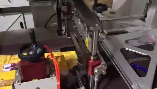纸钱高速封切机热膜机包装
