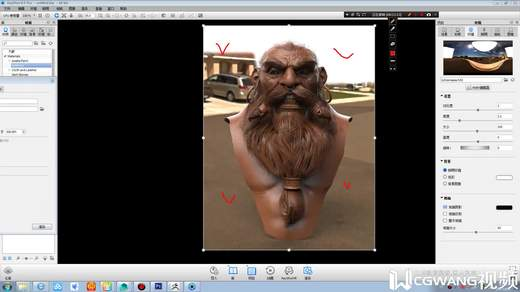 16.3Dmaya 模型预渲染一丨MAYA教学丨3D建模丨王氏教育集团