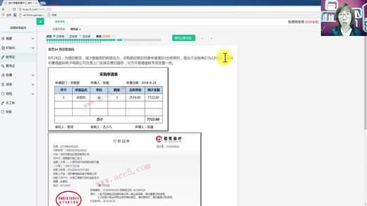 超市财务处理_超市会计学习做账_超市会计报税做账培训