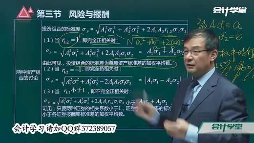 财务成本管理注会_cpa财务成本管理讲义_cpa财务成本管理分值