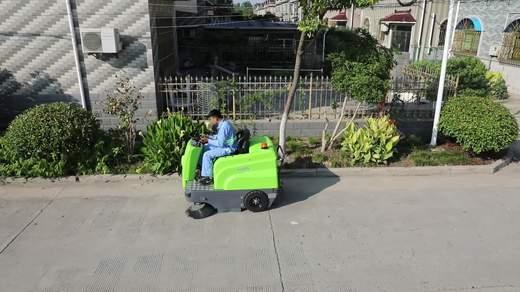 德威莱克驾驶式扫地车DW1450A效果视频