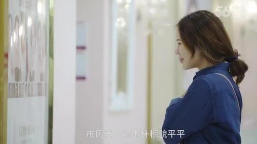"""""""辣警霸王花""""都是天然美?太傻太天真……有片为证"""