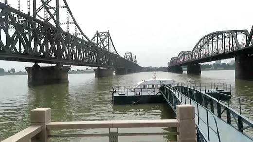 鸭绿江边2018