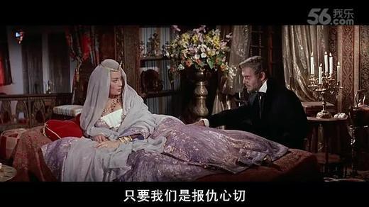 【法国】1961.基督山伯爵 上影译制  02