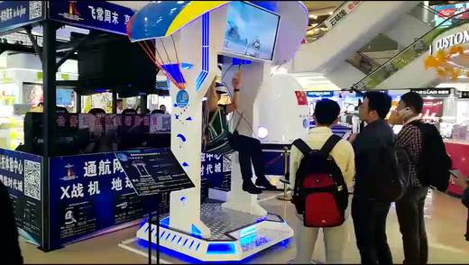 银河幻影VR高空跳伞航空运动普及者,惊奇的海上冒险之旅开始!
