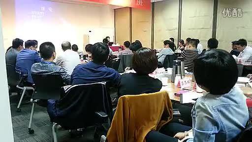 李明英教授《企业法律》助理贾京峰