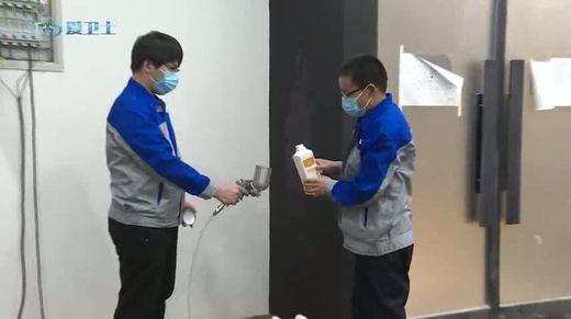 爱卫士装修污染治理