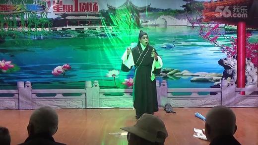 淮剧珍珠塔 三  宝应公园淮剧票友 宝应淮迷老蔡