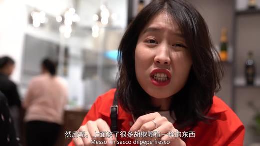 真香警告04 大表姐小老弟探店米兰的越南河粉真的有越南风情么